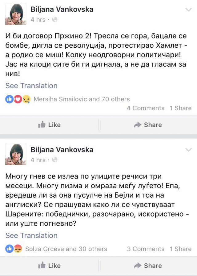 vankovska-fb-640x898 (1)