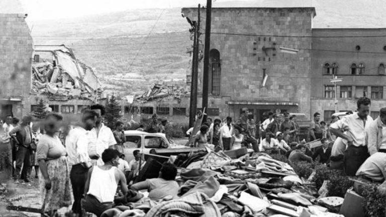 Одбележување 53 години од земјотресот во Скопје