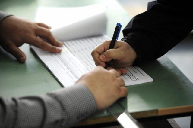 Рокот за пријавување спорни гласачи во ДИК истекува на 19. август