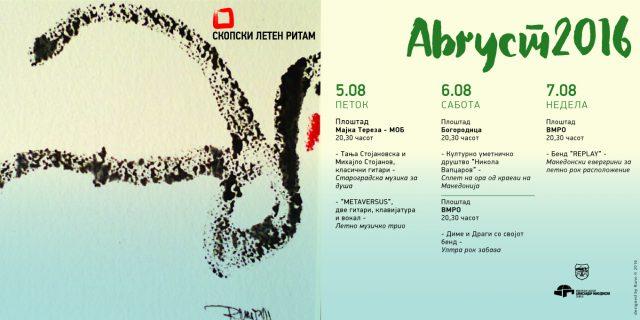 Flaer-Leten-Ritam1-640x320