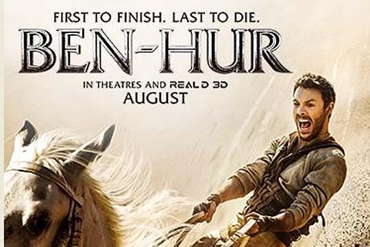 """Премиера на """"Бен Хур"""", ФХ3Х дел од ефектите"""