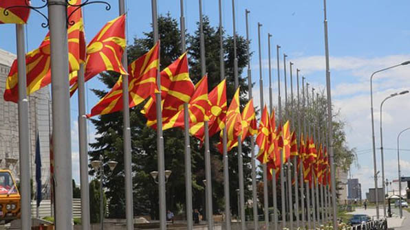 Утре Ден на жалост во Македонија