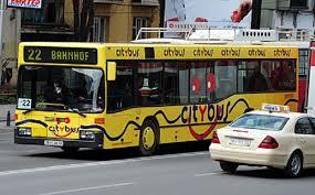 Електронски билет во приватните автобуси од 1 јануари 2017 година