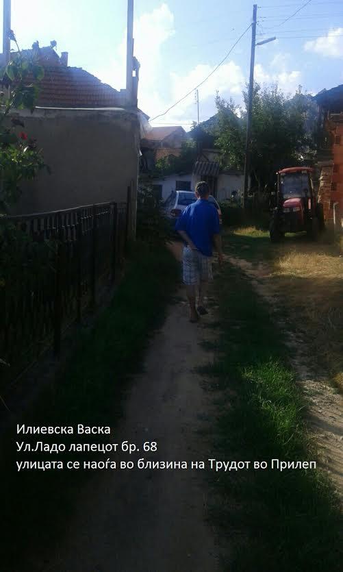 dudinka-pp