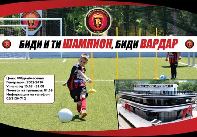 ФК Вардар – повеќе од шампион