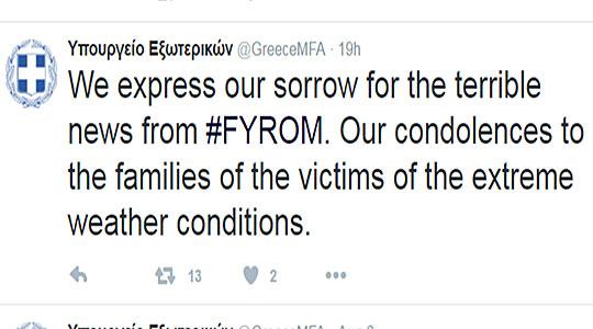 Грција изрази жалење за случувањата во Македонија