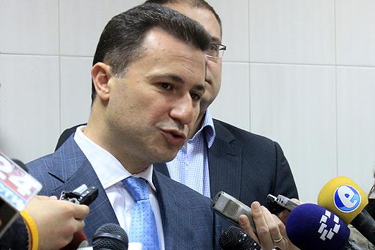 Груевски: Нашата борба за напредок во секое поле продолжува