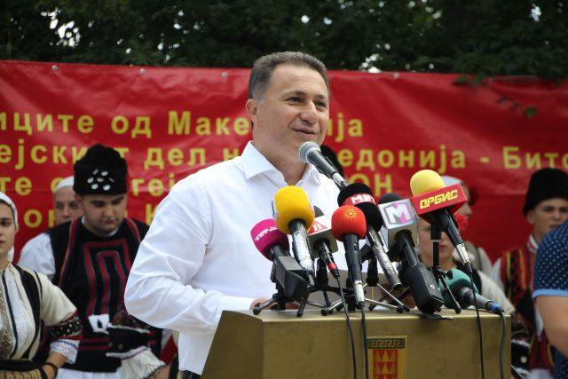 Груевски: Граѓаните на Македонија се господари на ова парче земја