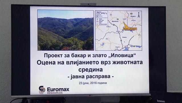 ilovica-640x363