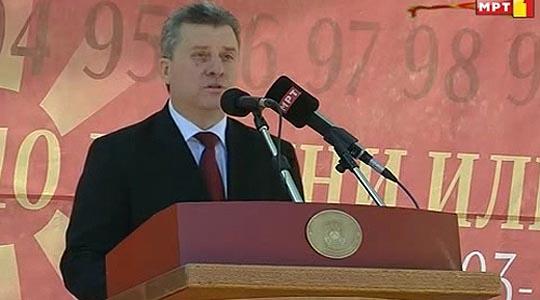 Иванов: Да ги жртвуваме личните заради државните интереси