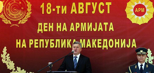 иванов11