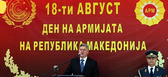 Иванов бара одговорност од институциите за управување со кризи