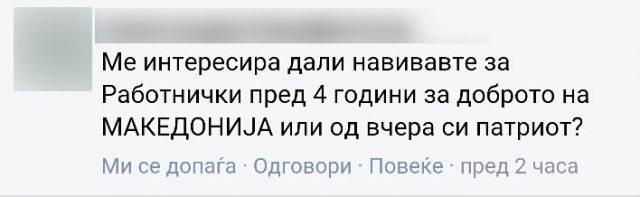 komentari-zaev2-640x197
