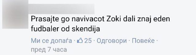 komentari-zaev3-640x179