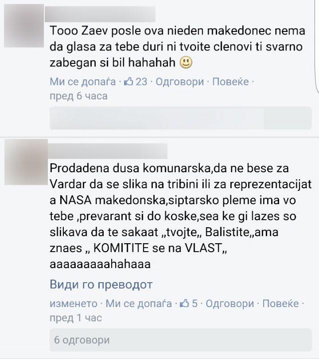 komentari-zaev4-640x719