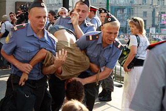 """""""Комерсант"""": Уапсени лица ги признале плановите за напади на Крим"""