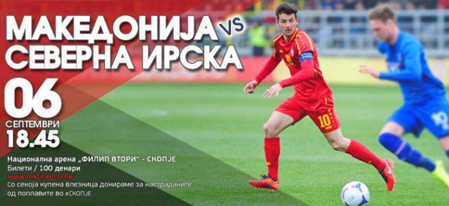 makedonija-severna-irska-640x294