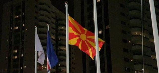 makedonsko-zname-640x294