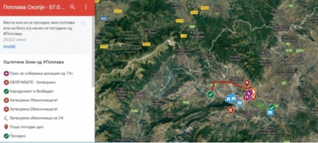 """""""Гугл"""" мапа дава најнови информации за местата погодени од поплавата"""