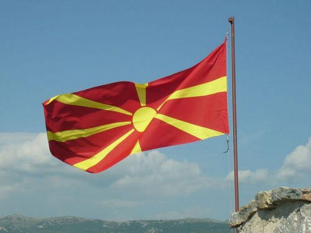 Утре е неработен ден за сите граѓани на Македонија