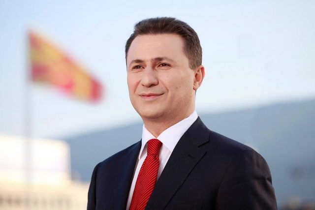 Груевски најави нова инвестиција – стотина нови работни места