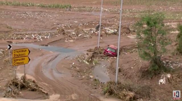 Еднократна парична помош од 100.000 денари за семејствата на починатите во поплавите од општина Гази Баба