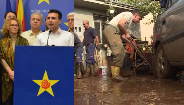 poplavi-sdsm