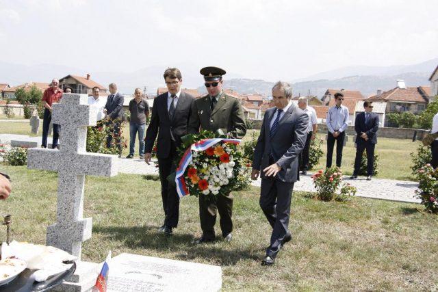 Во Прилеп одбележани 102 години од почетокот на Првата светска војна