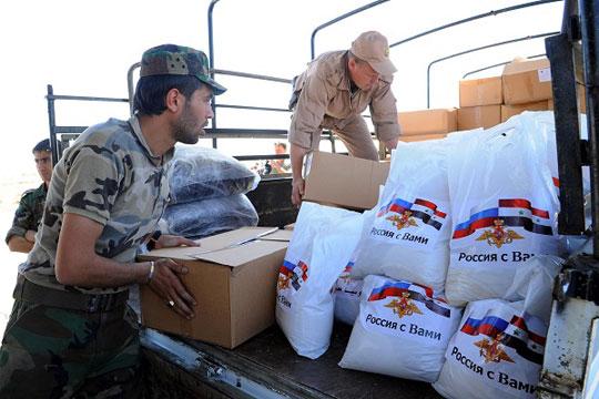 Хуманитарна помош од Русија за поплавените подрачја