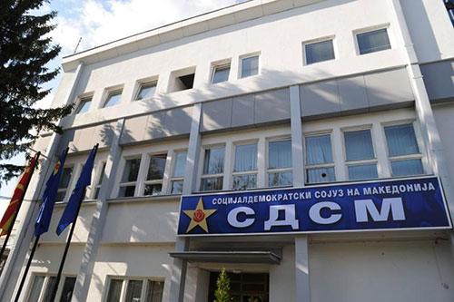 СДСМ: Груевски и ВМРО-ДПМНЕ се во очај