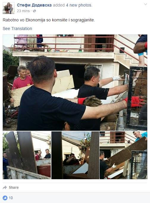 ФОТО: Груевски и денеска на терен со жителите во поплавените подрачја