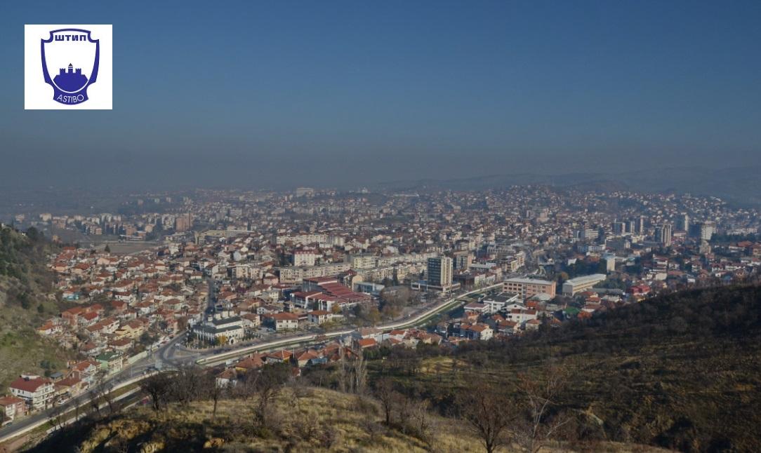 Продадени 43 локации во Штип од кои 32 за куќи