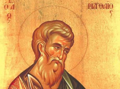 Денеска е Свети апостол Матеј – Христос ја препозна неговата чистота