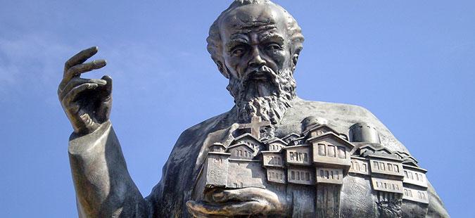 Одбележување на 1.100 години од упокојувањето на Св.Климент Охридски
