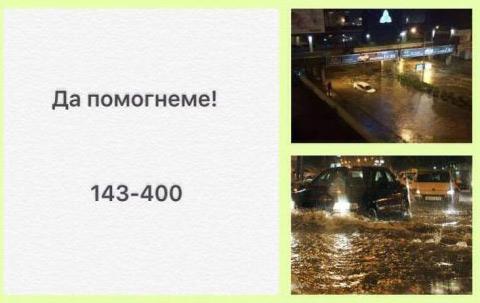 telefonski-broj.jpg-222