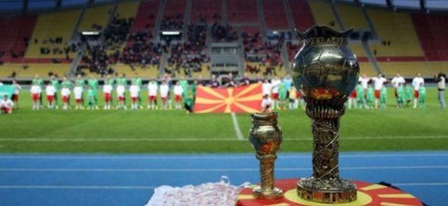 Вардар обезбеди пласман во осминафиналето на Купот на Македонија