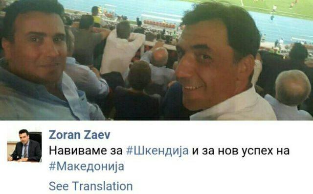 zaev1-640x848