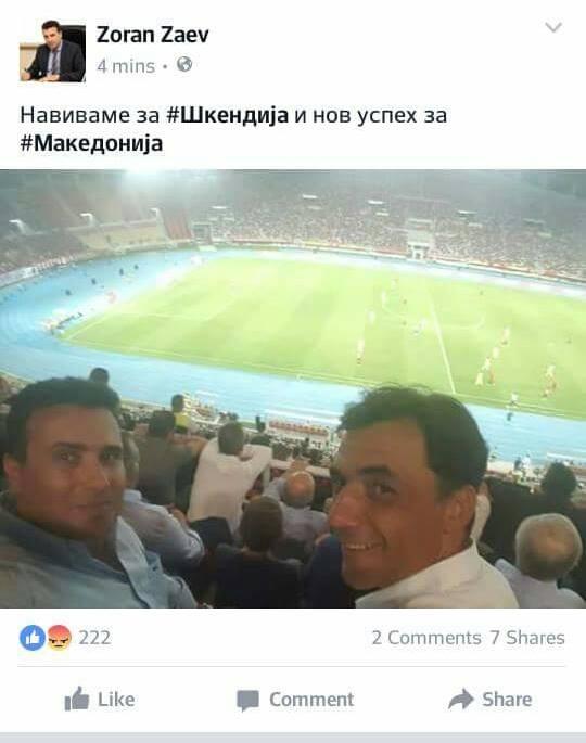 zoran-zaev-fb