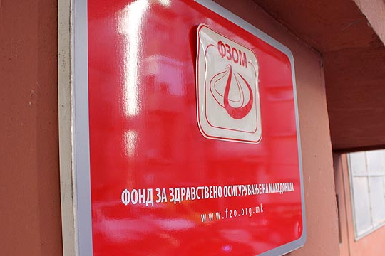 Исконтактирани 58.639 хронични пациенти од кол центарот на ФЗОМ