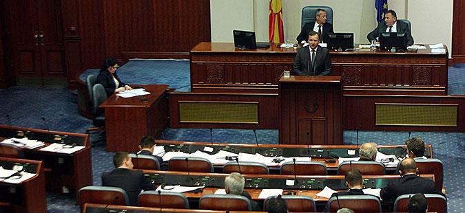 Избрана преодната влада за спроведување на изборите