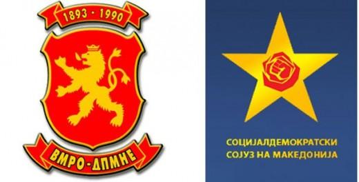 ВМРО-ДПМНЕ: Тунтев и СДСМ повторно ја лажат јавноста