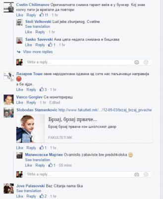 2janeva-komentari