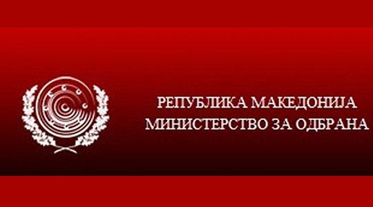 Македонија и Обединетото Кралство продолжуваат со воената соработка