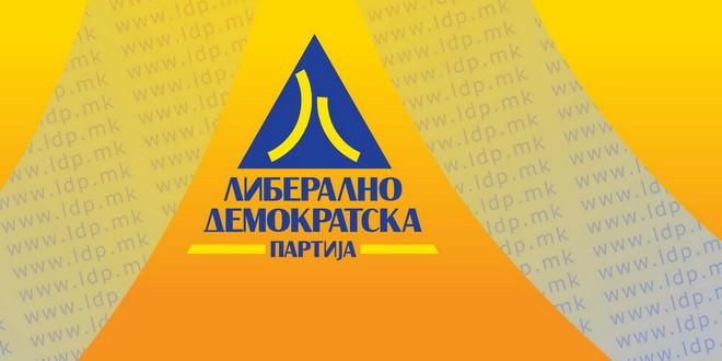 Шапуриќ: Што ќе прави градот Скопје за да се спречи бесправната сеча на Скопска Црна Гора?