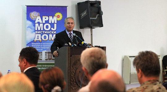 """Почнува изградбата на првата зграда од проектот """"АРМ мој вистински дом"""""""