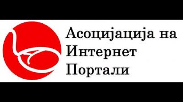 asocijacija-internet-portali