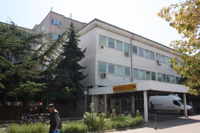 Поднесено обвинение против гинекологот за смртта на родилката од Прилеп