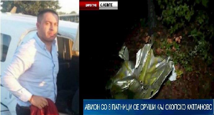 Братот на загинатиот Висар Бегај не бил во авионот