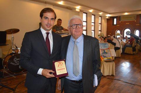 Спасов доби плакета за заслуги од Сојузот на здруженија на пензионери