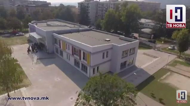 Се пушти во употреба новото училиште во Кисела Вода  (ВИДЕО)